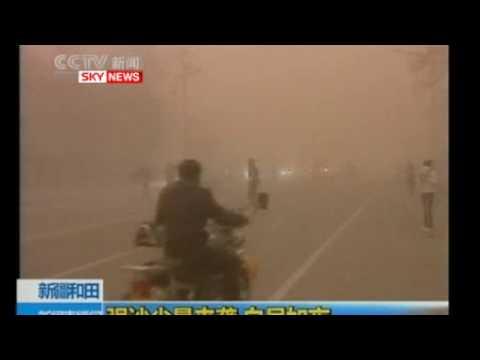 !!SEVERE SANDSTORM SWEERS THROUGH NORTHWEST CHINA!!