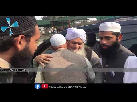 Peer Zulifqaar Naqsbandhi In Jamia Darul Quran 2020