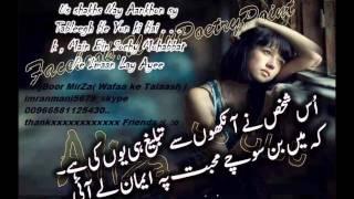 Itna Main Chahoon sad Hind song Raaz Movie
