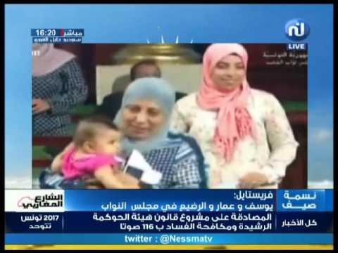 فريستايل : يوسف و عمار و الرضيع في مجلس النواب
