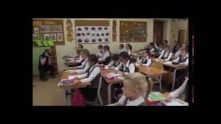 """Использование справочника """"Моя шкатулка"""" на уроках в начальной школе. Словарь описаний """"Человек"""""""