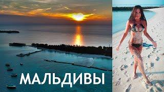 Мальдивы зимой - райский отдых на островах