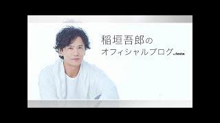 稲垣吾郎、舞台で共演する片桐仁との2ショット写真公開!「僕はこの人が...