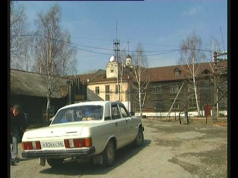 Посёлок Сосьва, 1999 год