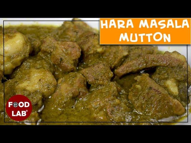 Hara Masala Mutton Recipe | Food Lab