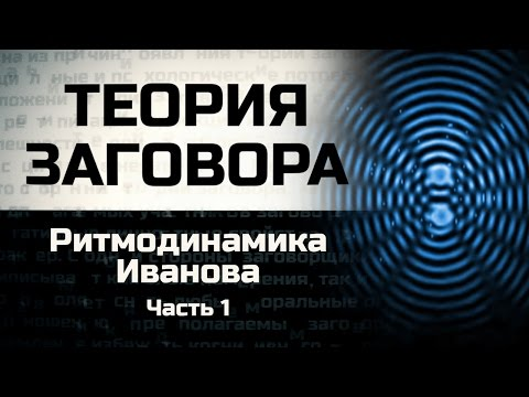 Тайна русского слова. Ирзабеков Василий (Фазиль)