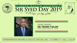 Sir Syed Day 2019 | On 17 October 2019 | Aligarh Muslim University | Live Stream | Athletic Ground