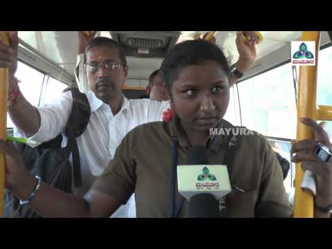 Mayura News | Nodi Swamy | A Day with the BMTC Lady Conductor