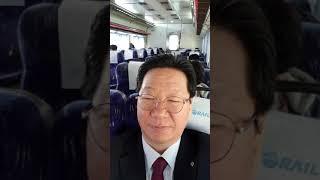 오늘 서울도림신협 선진견학차 출장갑니다