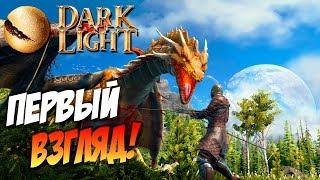 🐲 Dark and Light - Первый Взгляд! Погружение в мире Магии и Драконов!