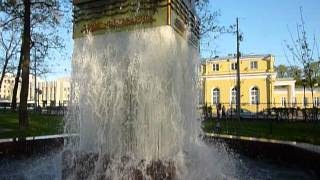 видео Музей «Мир воды»
