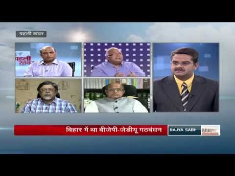 Pehli Khabar - Last phase countdown: Will polarized politics dent the regional party fort?