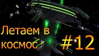 Прохождение Unreal Tournament 2004 12 Пора слетать в космос