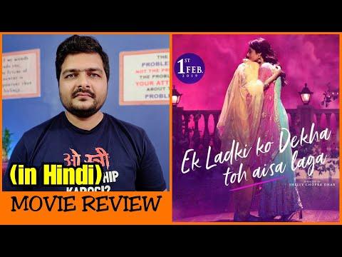 Ek Ladki Ko Dekha Toh Aisa Laga - Movie Review Mp3