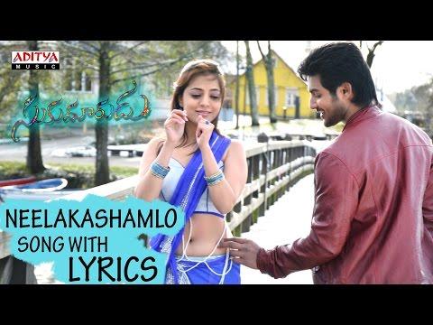 Neelakashamlo Full Song With Lyrics - Sukumarudu Songs - Aadi, Nisha Aggarwal, Anoop Rubens