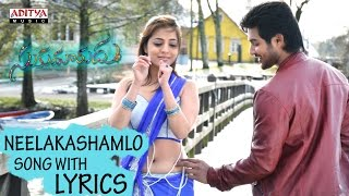 Neelakashamlo Full Song With Lyrics - Sukumarudu Songs - Aadi, Nisha Aggarwal, Anoop Rubens
