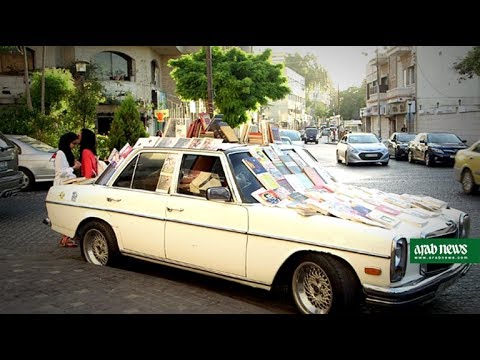 Jordanian book-lover travels capital with mobile bookshop