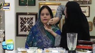 How to make face wash at home naturally