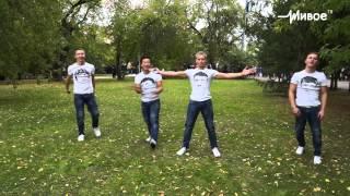 Урок движения. Томску - 410 лет. Поздравления от лучших танцоров