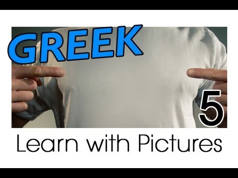 Learn Greek with Pictures -- All Parts of the Body