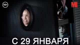 Дублированный трейлер фильма «Бабадук»