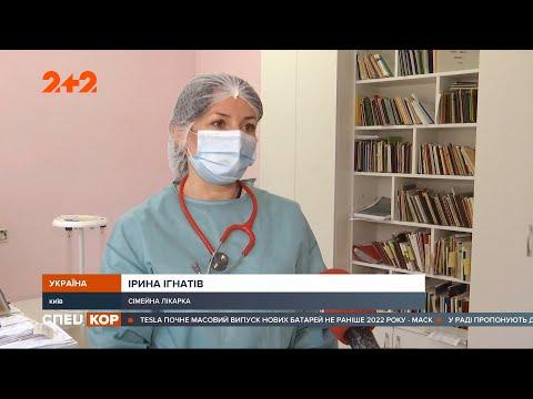 СПЕЦКОР | Новини 2+2: Вірус розповсюджується: напередодні COVID-19 виявили у майже трьох тисяч українців