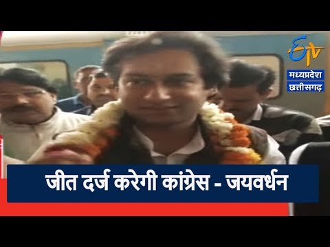 Congress is Confident of Victory in Madhya Pradesh
