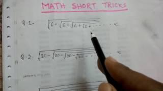 MATH SHORT TRICKS FOR  SSC/CGL/WBCS/IAS EXAMS
