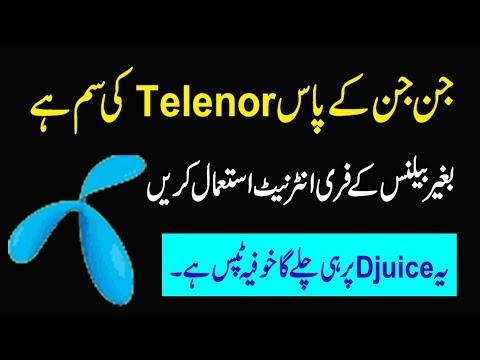 Telenor Djuice Internet Offer Check Video Details Best Offer iN pakistan