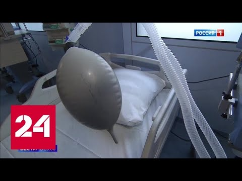 От 18 до 106 лет: коронавирус возраста не разбирает - Россия 24