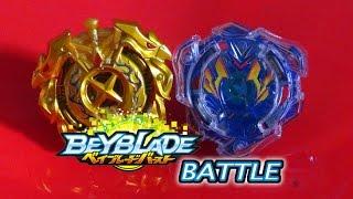 Beyblade Burst ベイブレードバーストB-00 Xcalibur Gold Battle Series Battle 3 vs Valkyrie Wing Accel