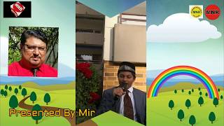 Naunehaalaan e Jamaat Mujhe Kuch نونہالانِ جماعت مجھے کچھ کہنا ہے Mir Danish Naseem