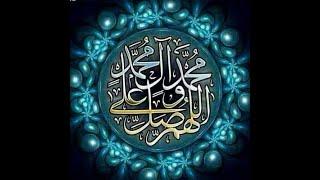 انشوده محمد يارسول الله