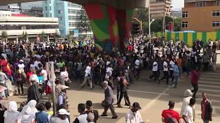 Support for PM Abiy Ahmed | Addis Ababa Rally