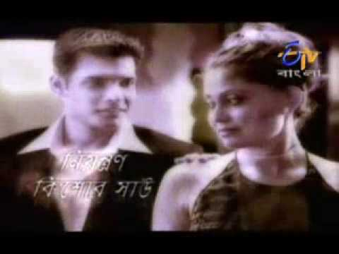 Sudhu Tomari Jonno [ETV Bangla].mp4
