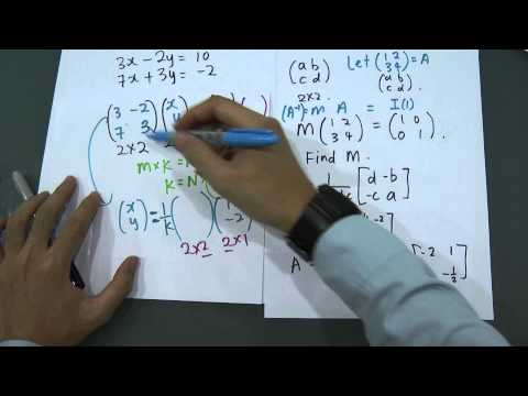 SPM - Form 5 - Modern Maths - Matrices (Paper 2 - 1)