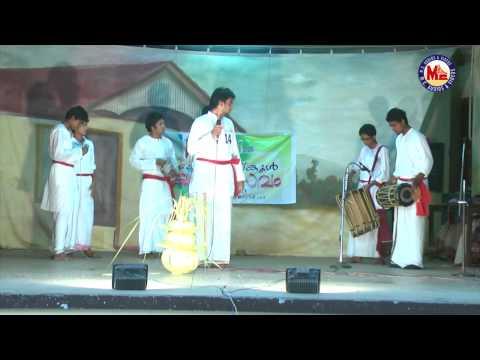 Naadan Paattu 27 - Varika Varika Varika