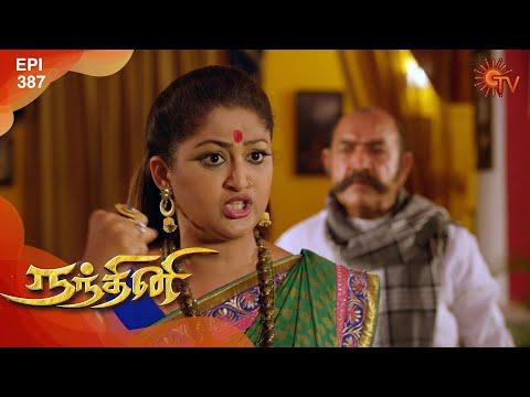Nandhini - நந்தினி | Episode 387 | Sun TV Serial | Super Hit Tamil Serial