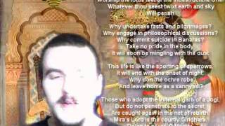 O My Mind - Poem By Mirabai