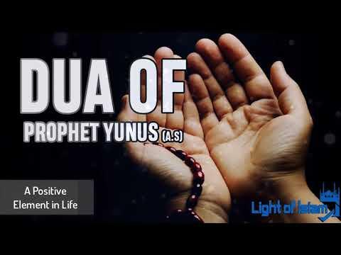 Dua Of Prophet Yunus (AS) | Shaykh Hasan Ali