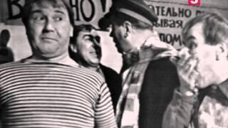 """Главы из романа """"12 стульев"""", 1 серия. ЛенТВ, 1966 г."""