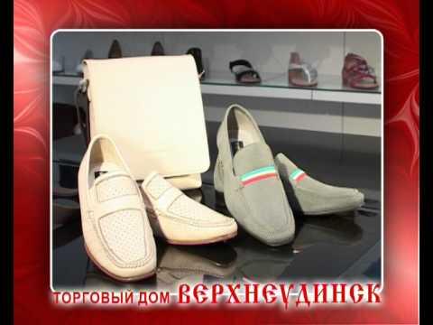 PAKERSON Ботинки PAKERSON