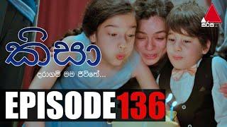 Kisa (කිසා) | Episode 136 | 01st March 2021 | Sirasa TV Thumbnail