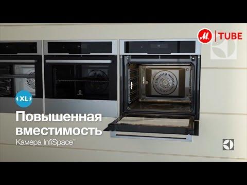 Встраиваемый независимый электрический духовой шкаф ELECTROLUX EOA 5851 AAXиз YouTube · Длительность: 3 мин42 с