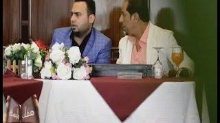 مقلب وليمة مع الفنان عامر اياد / الحلقة 19