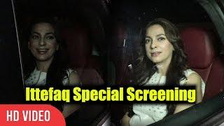 Juhi Chawla At Ittefaq Special Screening | Juhi Chawla To Watch Ittefaq Movie