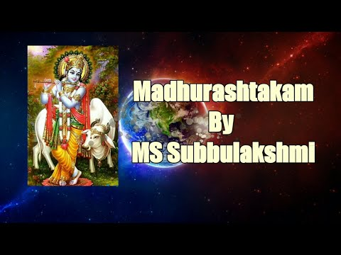 Bhagyada lakshmi baramma ms subbulakshmi mp3 song free download.