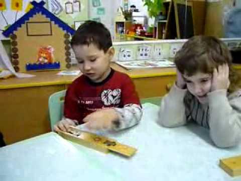 игры и упражнения на развитие слоговой структуры речи в старшей группе для детей с ТНР