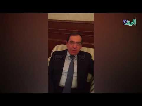 وزير البترول : نسعى لتحسين العلاقات المصرية الكويتية في مجال النفط  - 19:21-2017 / 12 / 7