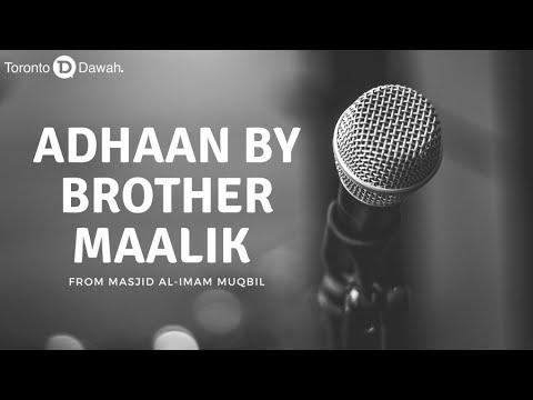 [Clip] Adhaan by Brother Maalik From Masjid Al-Imam Muqbil